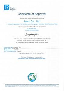 IATF-16949 인증서